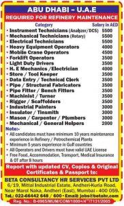 Gulf News Classified Job Vacancies September 8, 2019 JOBS AT