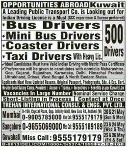 driver jobs in dubai gulf news