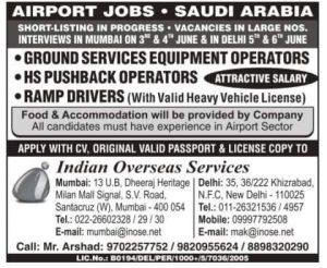 Gulf Airport Jobs 2019: GULFWALKIN AIRPORT JOB VACANCIES August 12