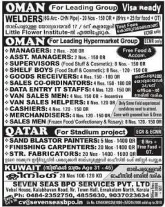 GULF JOB INTERVIEWS IN KERALA September 6, 2019 JOBS AT GULF