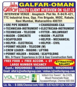 GALFAR JOB VACANCY 2019 August 12, 2019 JOBS AT GULF Walkin