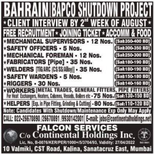 BAHRAIN BAPCO JOB INTERVIEW August 11, 2019 JOBS AT GULF Walkin