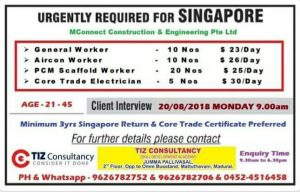 JOB OPPERCHUNITY IN SINGAPORE August 12, 2019 JOBS AT GULF Walkin