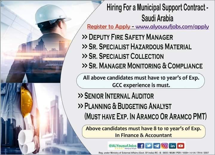 Hiring For a Municipal Support Contract – Saudi Arabia