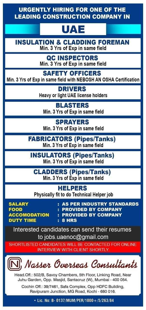 URGENTLY HIRING FOR ONE OF THE LEADING CONSTRUCTION COMPANY IN  UAE