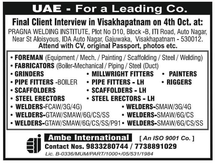 REQUIRED FOR A LEADING COMPANY IN UAE