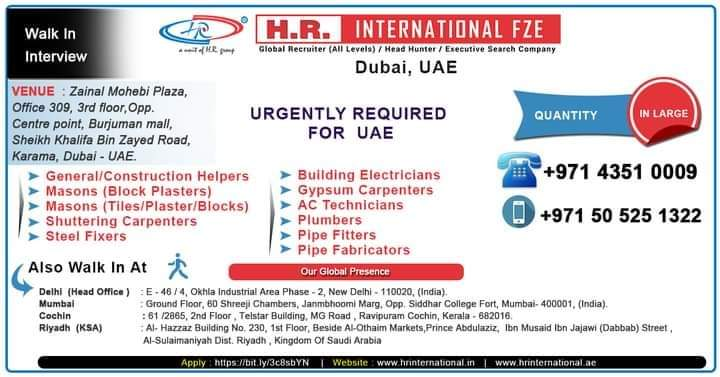 URGENT REQUIREMENT FOR A LEADING COMPANY IN UAE