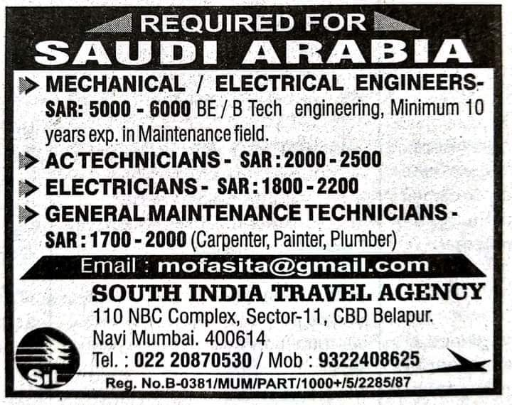 REQUIRED FOR A LEADING COMPANY IN SAUDI ARABIA