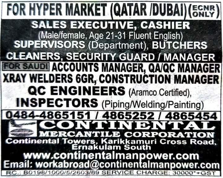 REQUIRED FOR HYPER MARKET (QATAR /DUBAI)