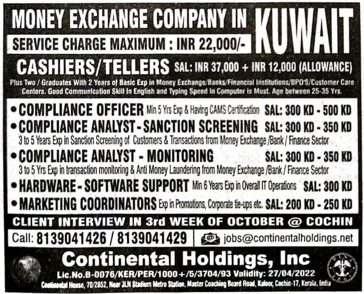REQUIRED FOR A MONEY EXCHANGE COMPANY IN KUWAIT