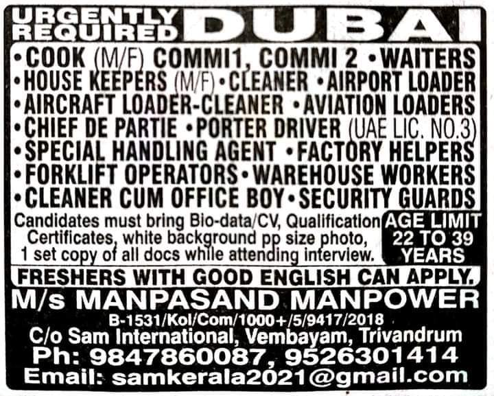 URGENTLY REQUIRED FOR A LEADING COMPANY IN DUBAI