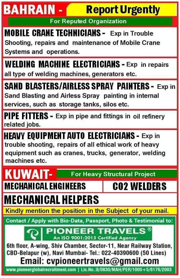 REQUIREMENT FOR BAHRAIN AND KUWAIT