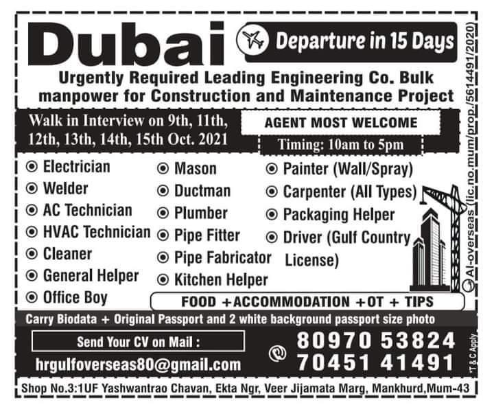 REQUIREMENT FOR DUBAI