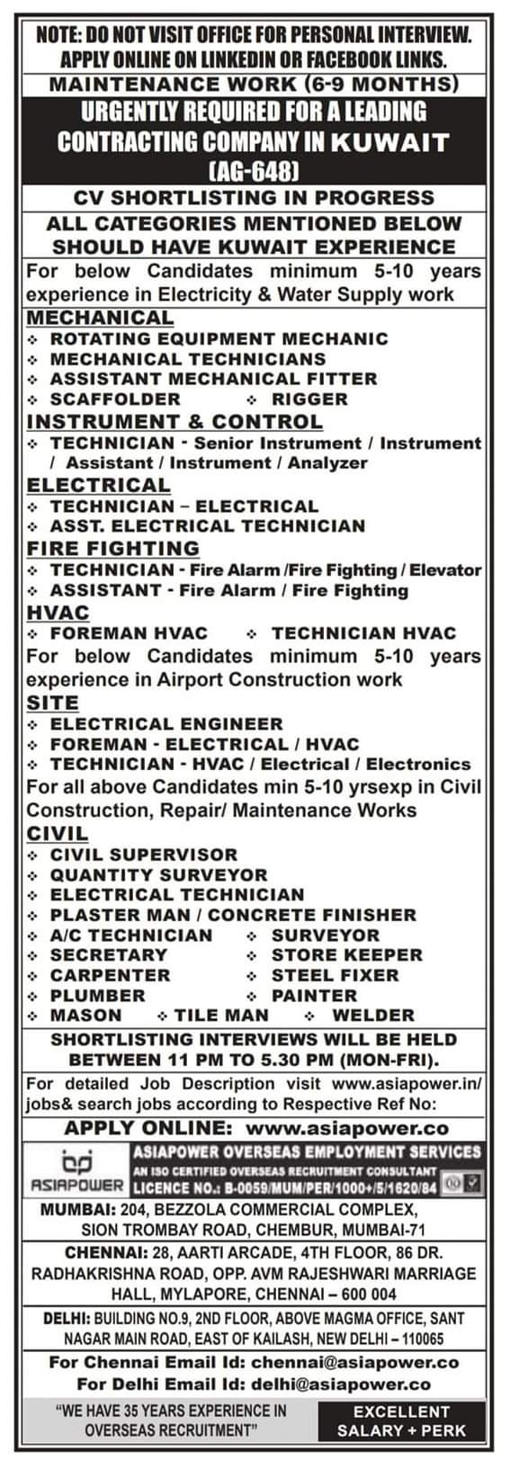 REQUIREMENT FOR KUWAIT