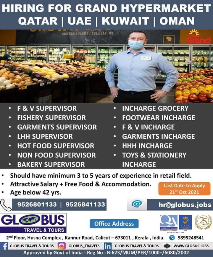 REQUIREMENT FOR QATAR UAE KUWAIT OMAN