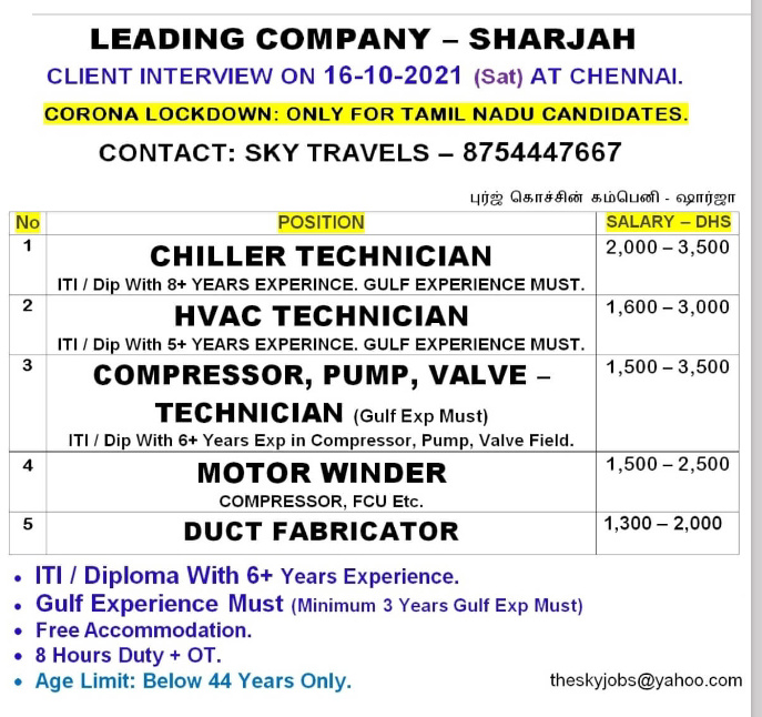 REQUIREMENT FOR SHARJAH