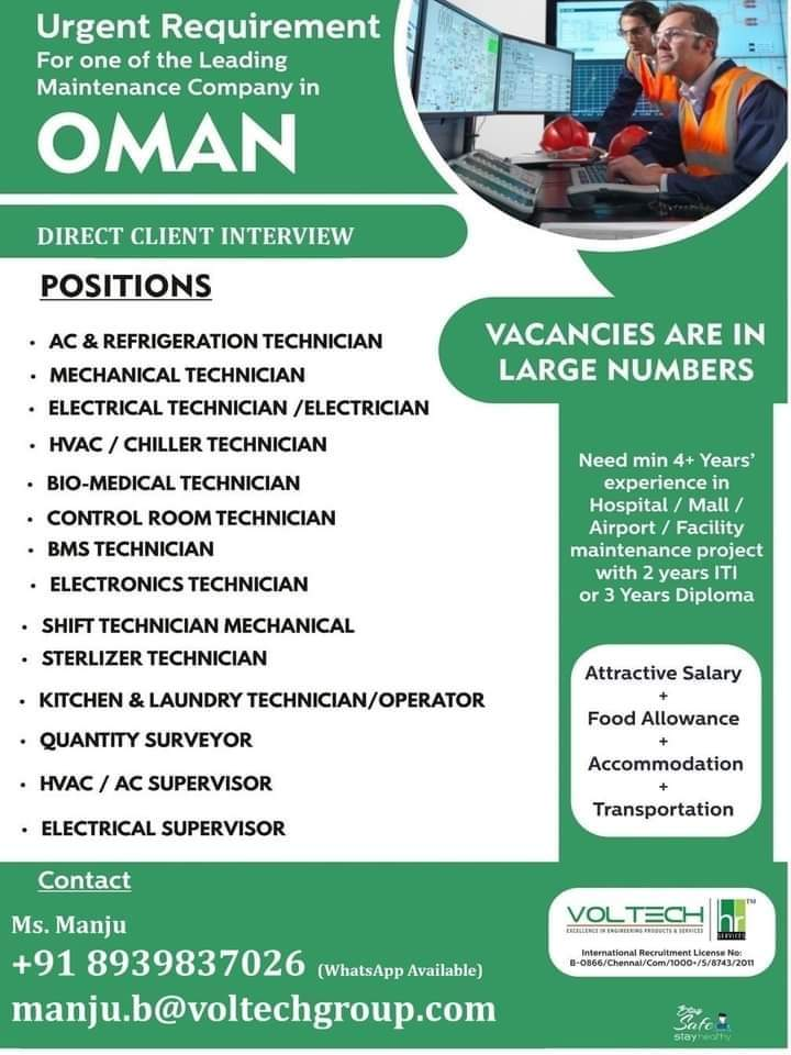REQUIREMENT FOR OMAN