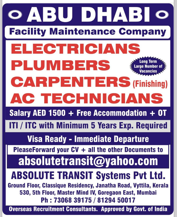 REQUIREMENT FOR ABUDHABI