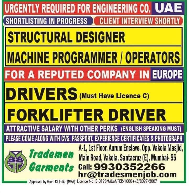 REQUIREMENT FOR UAE AND EUROPE