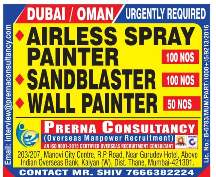 REQUIREMENT FOR OMAN AND DUBAI