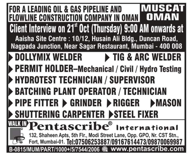 REQUIREMENT FOR MUSCAT AND OMAN