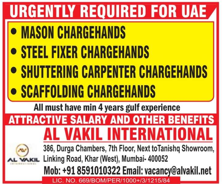 REQUIREMENT FOR UAE