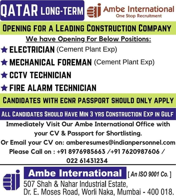REQUIREMENT FOR QATAR