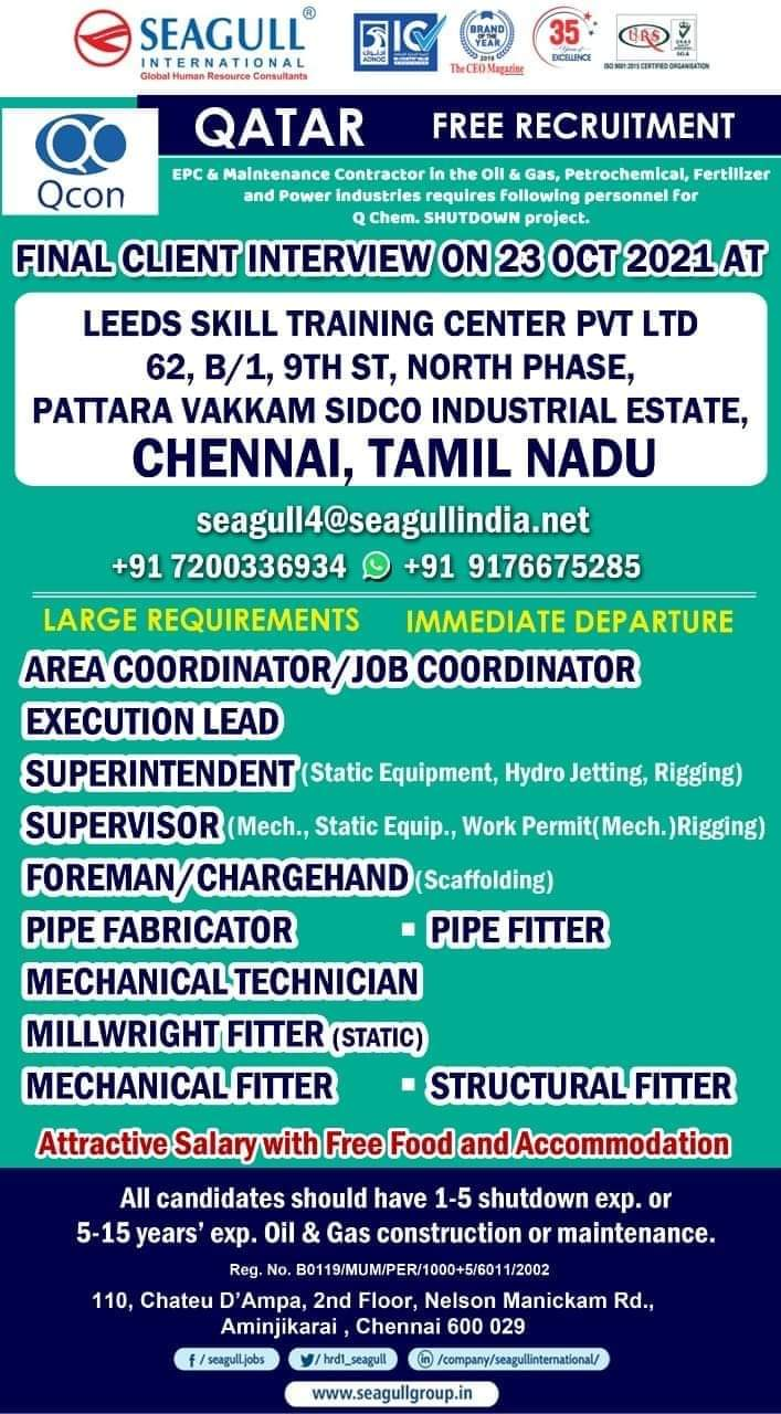WALK IN INTERVIEW IN CHENNAI FOR A LEADING COMPANY IN QATAR