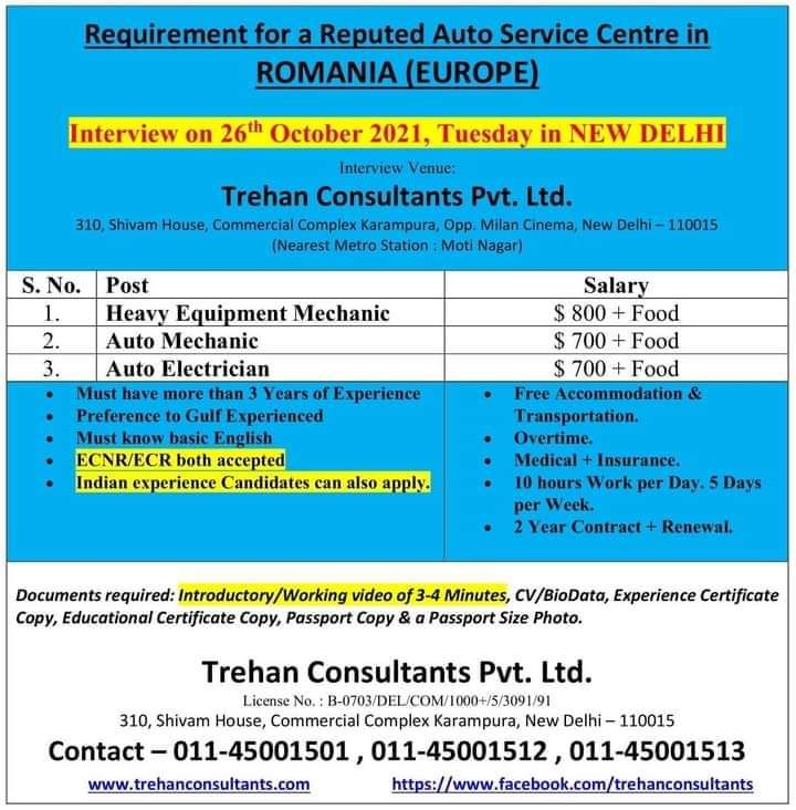 REQUIREMENT FOR ROMANIA