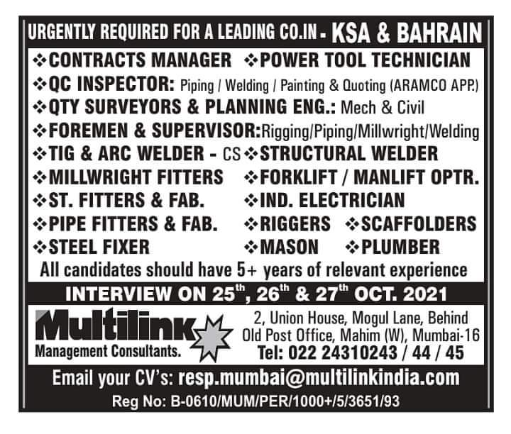 REQUIREMENT FOR KSA AND BAHRAIN