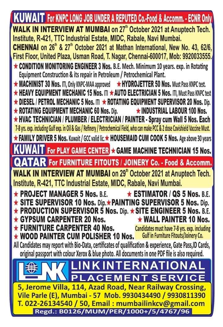 REQUIREMENT FOR QATAR AND KUWAIT