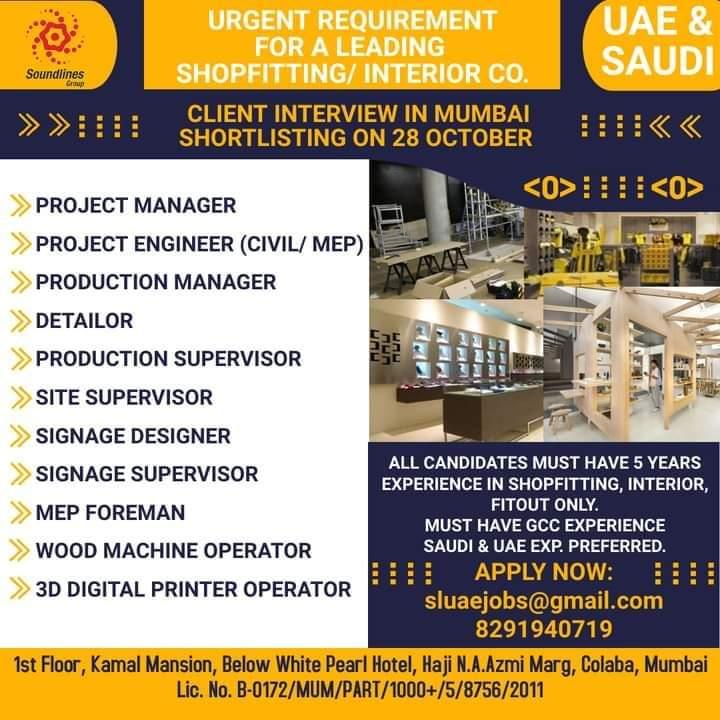 REQUIREMENT FOR SAUDI ARABIA AND UAE