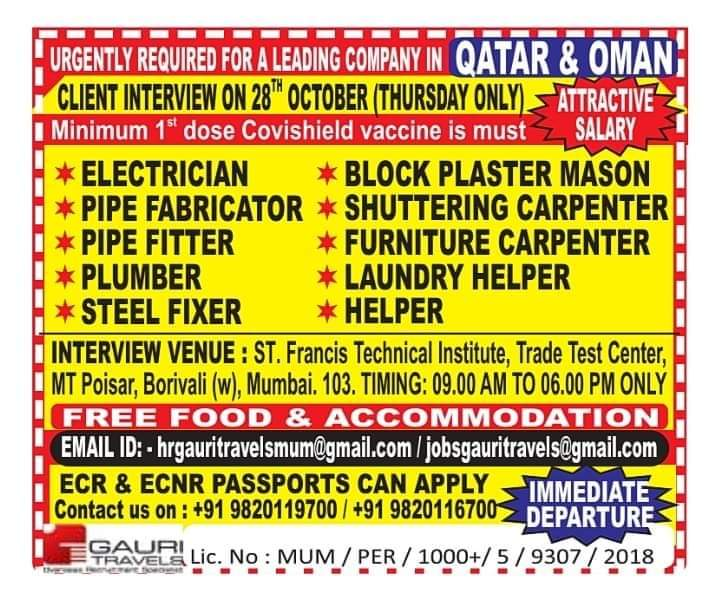 REQUIREMENT FOR QATAR AND OMAN