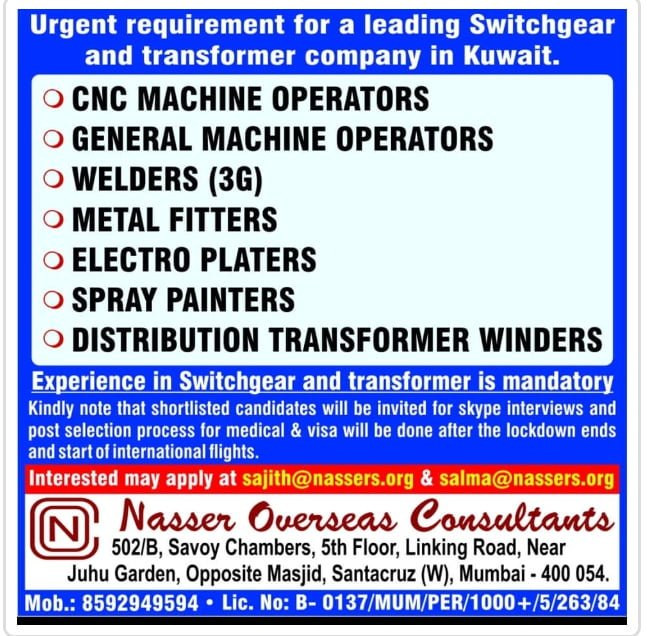 URGENT REQUIREMENT FOR A LEADING SWITCHEGEAR AND TRANSFORMER COMPANY