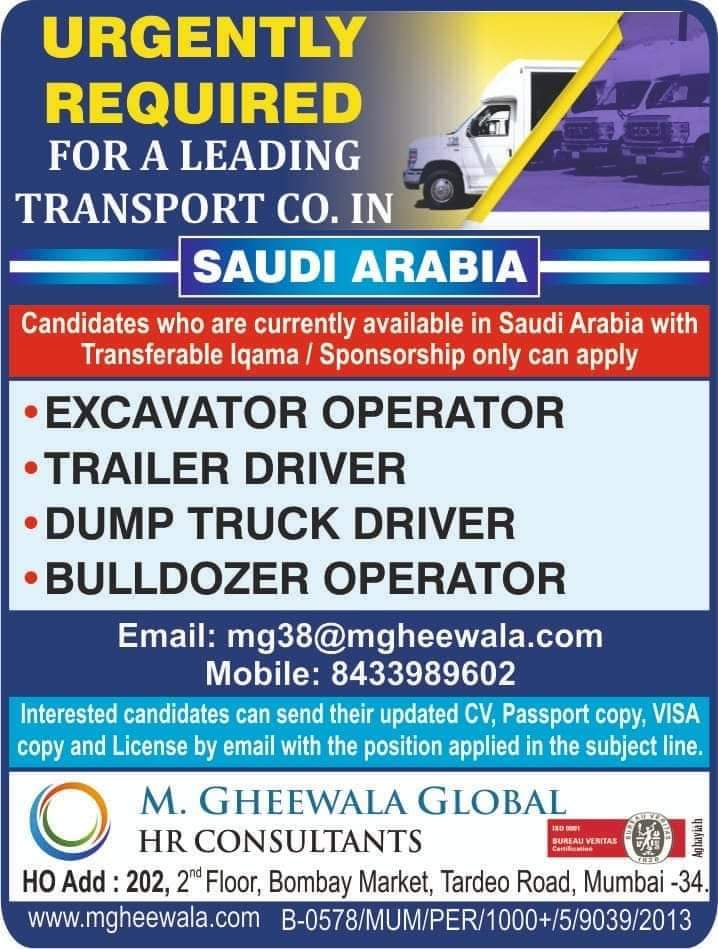 URGENT REQUIREMENT FOR LEADING TRANSPORTATION COMPANY