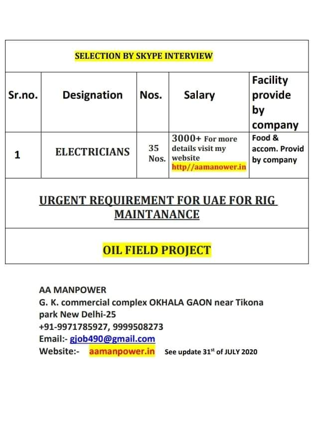 URGENT REQUIRED FOR UAE FOR IG MAINTANANCE