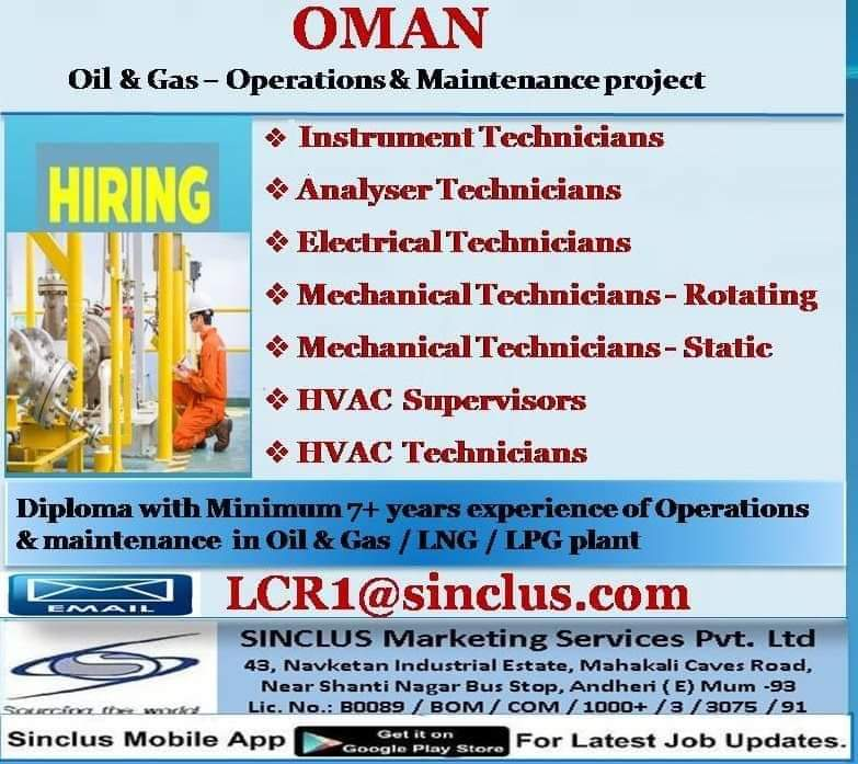 REQUIREMENT FOR OIL & GAS PROJECT