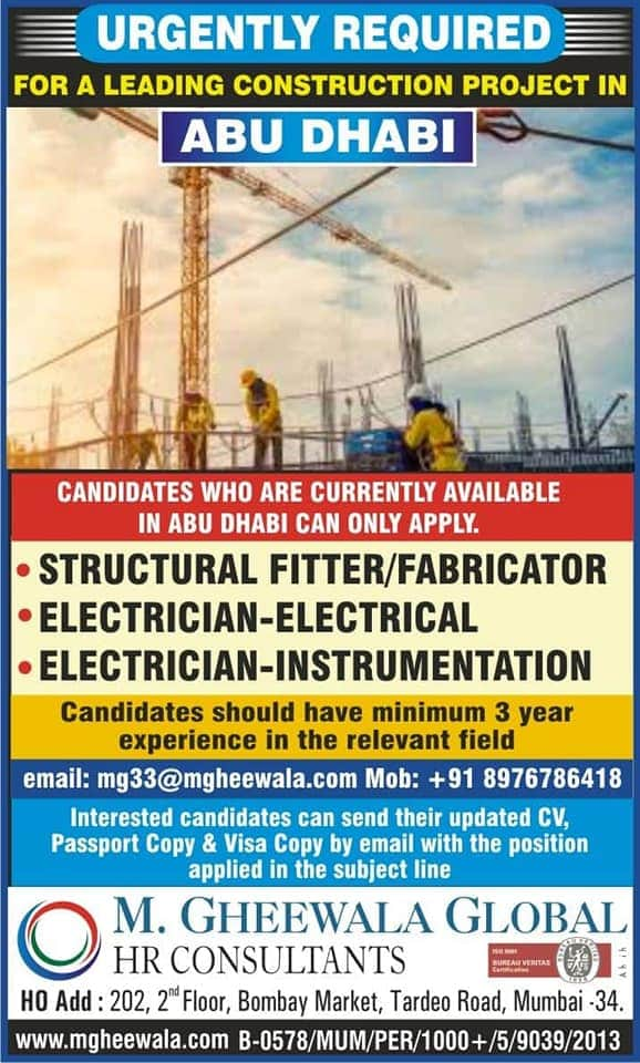 URGENTLY REQUIRED FOR A LEADING CONSTRUCTION PROJECT