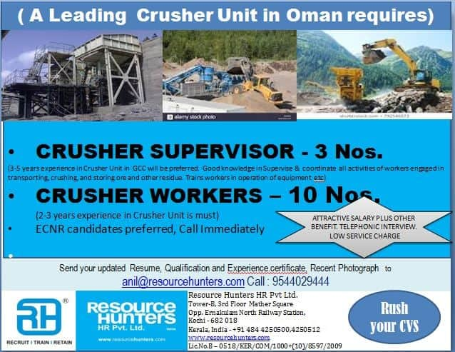 REQUIREMENT FOR A LEADING CRUSHER UNIT IN OMAN