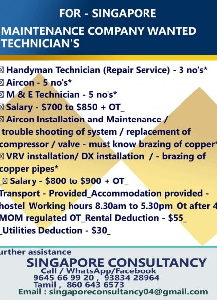 WANTED FOR MAINTENANCE COMPANY TECHNICIANS