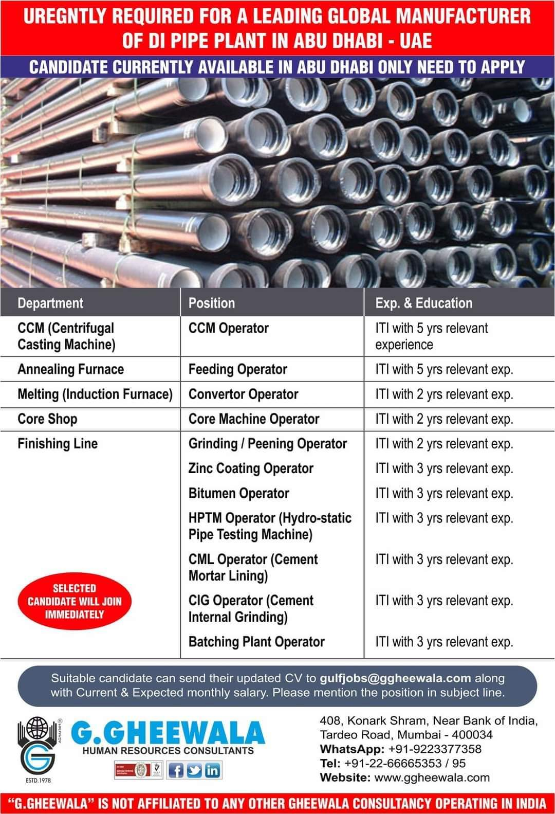 URGENTLY REQUIRED FOR A LEADING GLOBAL MANUFACTURER OF DI PIPE PLANT IN ABU DHABI