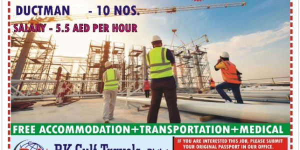 URGENTLY REQUIRED FOR BAB CONTRACTING COMPANY