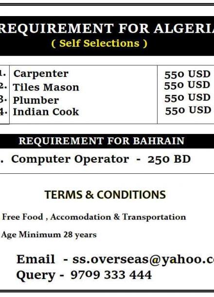 REQUIREMENT FOR ALGERIA & BAHRAIN