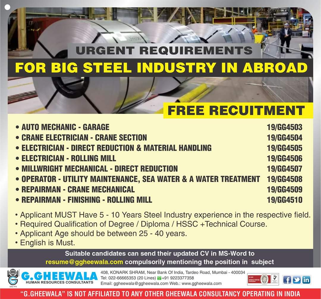 URGENT REQUIREMENT FOR STEEL INDUSTRY