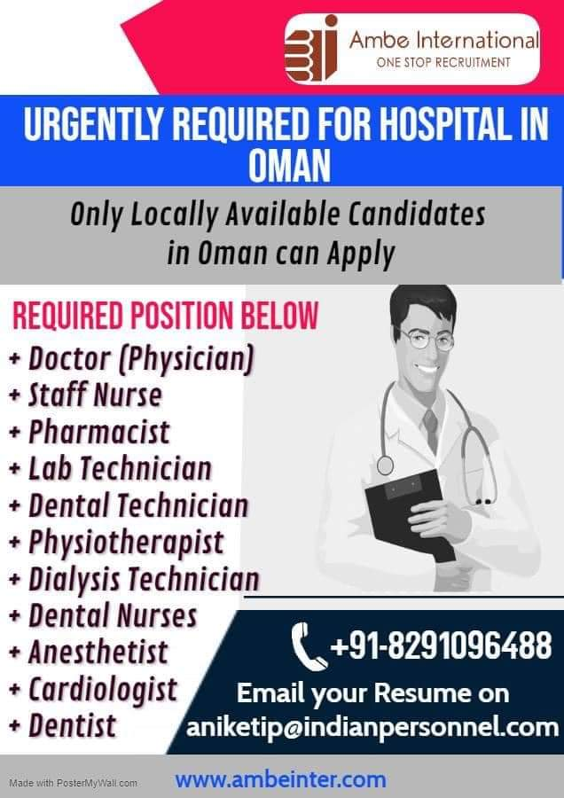 URGENT REQUIREMENT FOR HOSPITAL