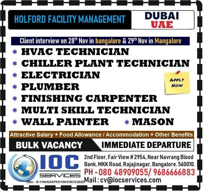 HOLFORD FACILITY MANAGEMENT-DUBAI