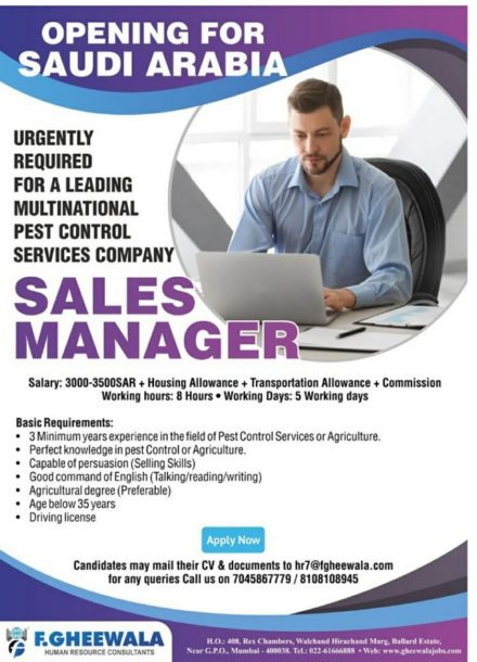 URGENTLY REQUIREMENT FOR A LEADING MULTINATIONAL PEST CONTROL SERVICES COMPANY