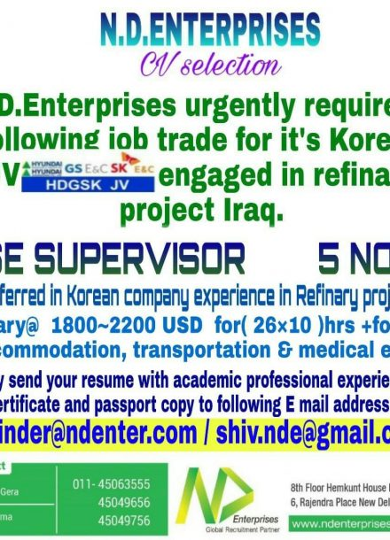 URGENTLY REQUIRES FOR JOB TRADE FOR REFINARY PROJECT