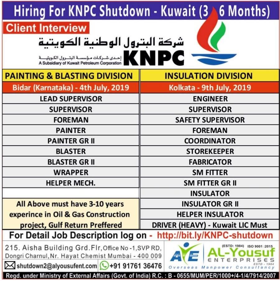 Gulf Job Interview in kolkata, walk in interview in kolkata