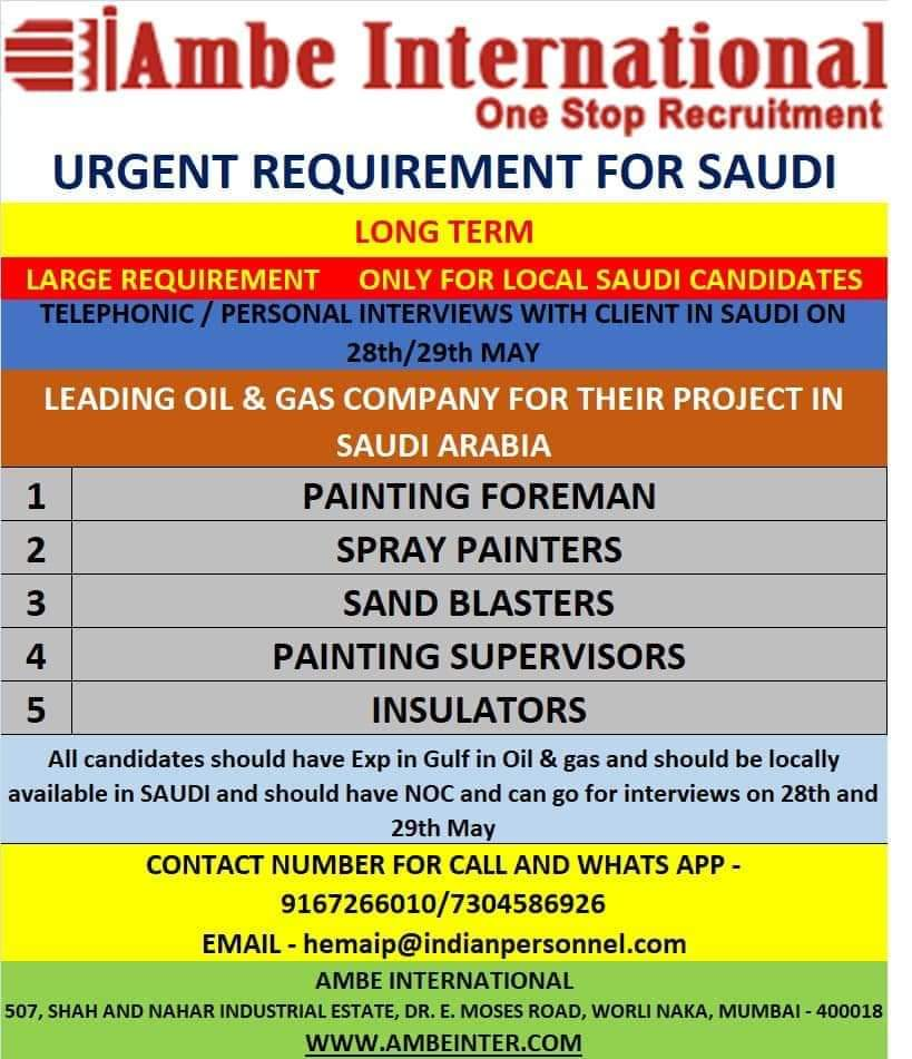 URGENT REQUIREMENT FOR LEADING OIL & GAS COMPANY